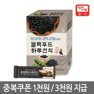 국산 블랙푸드 하루선식 20g X 40입 /식사대용/검정콩