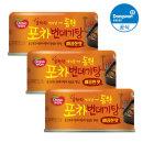포차 번데기탕 매콤한 맛 90g 3캔