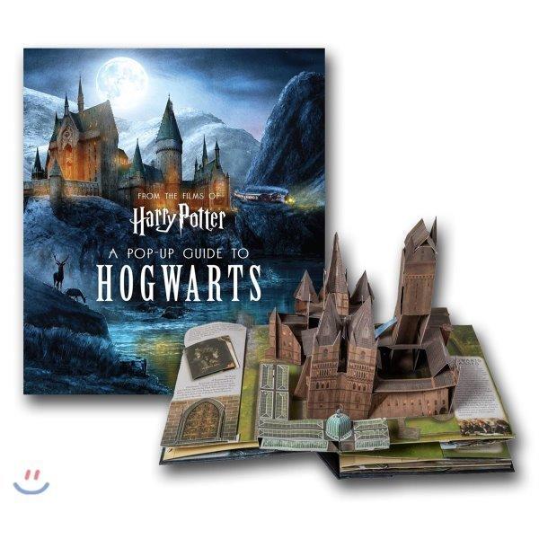 Harry Potter : A Pop-up Guide to Hogwarts (미국판) : 해리 포터 : 호그와트 가이드 (팝업북)  Matt...
