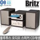 올인원 블루투스스피커 미니오디오 CD재생 BZ-MC1583B