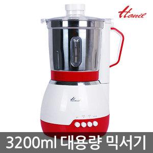 SHMF-3260S 한일 대용량 믹서기/국산/분쇄 2019년