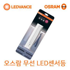 LED 무선 센서등 동작감지 형광등 휴대용 건전지포함