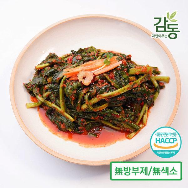 김치 열무김치 1.5kg