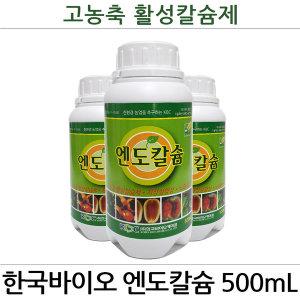 한국바이오 엔도칼슘 500mL (각종 칼슘결핌증 경감)
