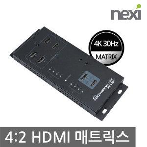 입력4 출력2 교차 스위치 /4:2 매트릭스 분배기 NX783