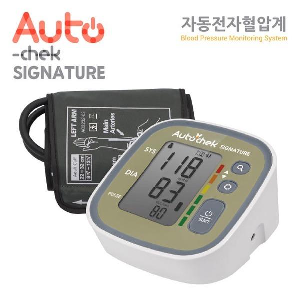 VT오토첵시그니처 혈압측정기 자동 전자 가정용혈압계