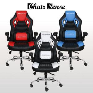 체어센스 파워 레이싱 컴퓨터 게이밍 레이싱 의자