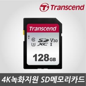 캐논 VIXIA HF G50 캠코더용 128GB SDXC 메모리카드