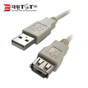 USB연장선 USB연장케이블 케이블연장선 암-수 1.8M