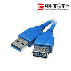 USB연장선 USB3.0연장케이블 케이블연장선 암-수 5M