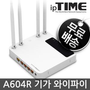 ipTIME A604R 4포트 유무선 공유기 와이파이