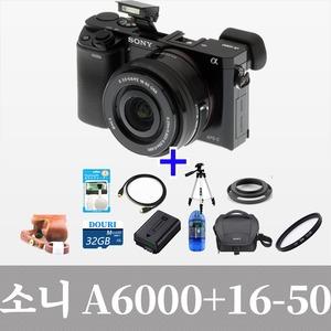 소니정품 a6000+16-50렌즈+32G+13종 패키지 /도우리