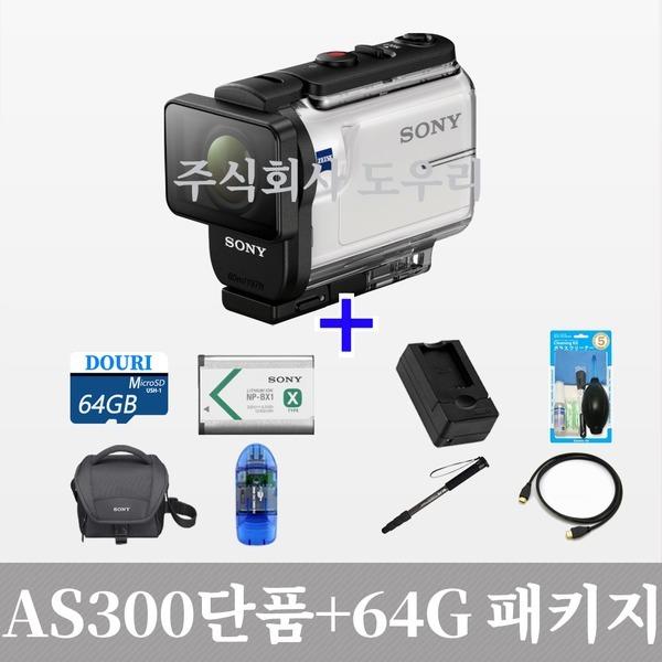 소니정품 액션캠 AS300단품+64G+11종패키지/도우리