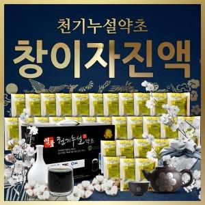 천기누설약초 창이자진액/90ml 60포(자연산 특A급)