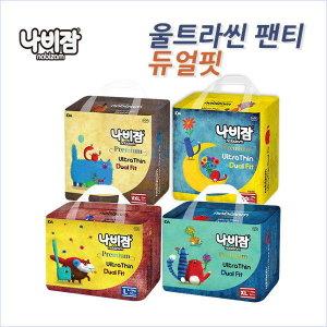 나비잠 울트라씬 팬티 듀얼핏 기저귀 4팩