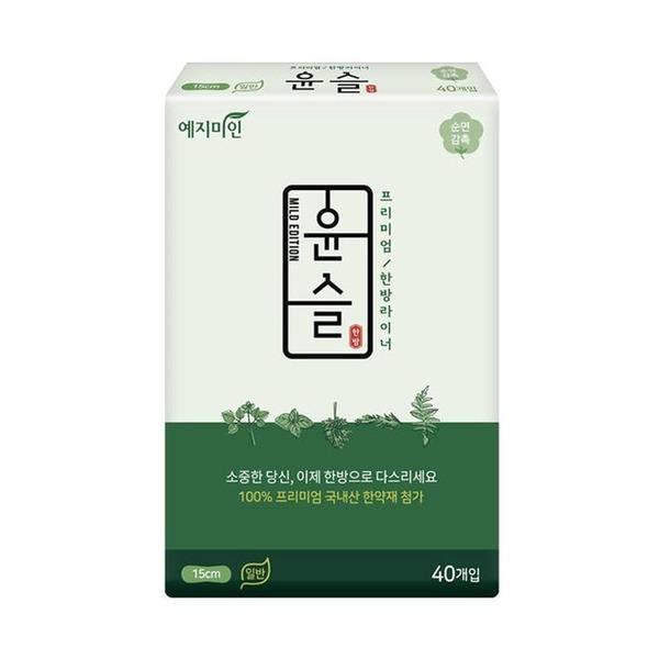 예지미인 윤슬 한방 라이너 일반 40p 1팩/팬티라이너