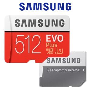 닌텐도 스위치 메모리카드 EVO PLUS MicroSD 512GB 4k