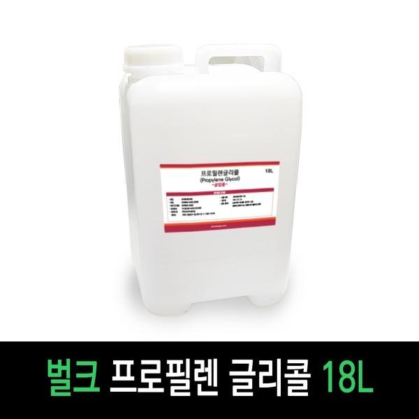 프로필렌글리콜 pg propylene glycol 대용량 벌크