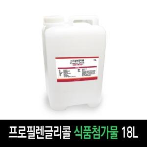 프로필렌글리콜 pg propylene glycol 식품첨가물 벌크