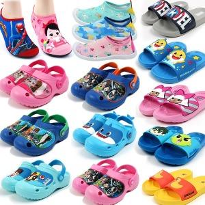 아동 샌들 아쿠아슈즈 슬리퍼 여름 신발 유아 샌달