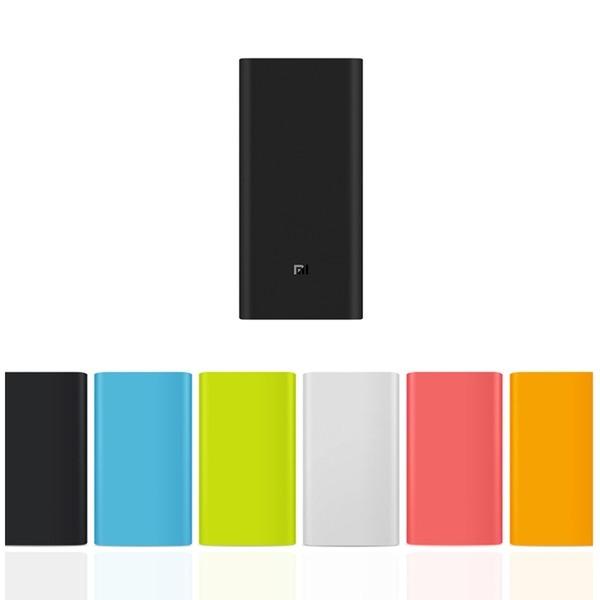 샤오미 보조배터리 20000 신형 4세대 실리콘 케이스