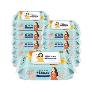 한예지 볼륨앤소프트 물티슈 100매 캡형 10팩