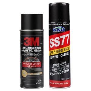 3M 강력 스프레이 접착제 7700 / SS77