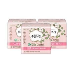 좋은느낌 화이트 생리대 팬티라이너/유기농/+증정