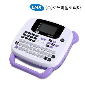 라벨기LMK-1000라이트퍼플 라벨프린터 한국브랜드