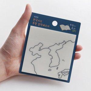 핑크풋 2000한국지도투명점착메모지 한국사 역사 지리