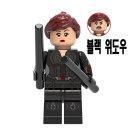 중국레고 2019 블랙위도우 D 어벤져스 엔드게임 호환