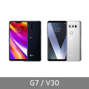 LG G7 V30 64GB 공기계 중고폰 스마트폰 알뜰폰