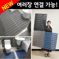 EPP TOP 욕실발판 발매트 욕실 화장실 매트 변기 발판