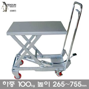 알루미늄 리프트 핸드카/하중100kg 테이블리프트 대차