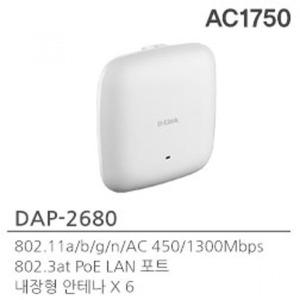 디링크 D-LINK DAP-2680 무선 AP