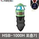 한솔일렉트로닉스 포충기 모기살충기 HSB-1000H