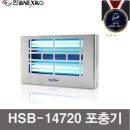 한솔일렉트로닉스 한솔 모기살충기 HSH-14720 벌레퇴치