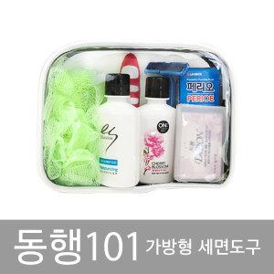 여행용/동행101 파우치 샤워용품 목욕용품 캠핑용품