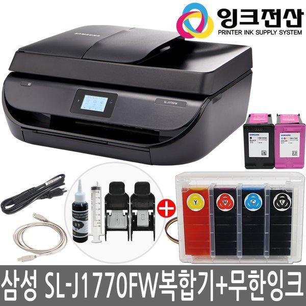삼성 SL-J1770FW 팩스복합기 무한잉크프린터기 초특가