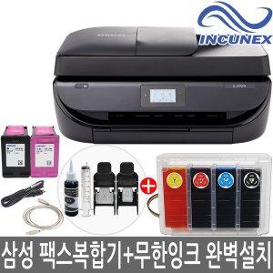 삼성 SL-J1770FW 무한잉크 팩스복합기 프린터기 특가