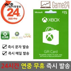 북미 미국 xbox 기프트카드 15달러 15불 엑스박스원