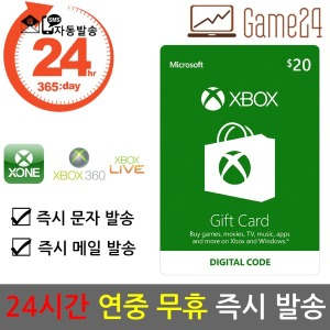 북미 미국 xbox 기프트카드 20달러 20불 엑스박스원