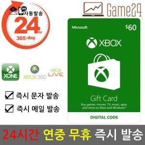 북미 미국 xbox 기프트카드 60달러 60불 엑스박스원