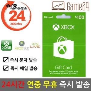 미국 xbox live 기프트카드 100(50X2) 달러 100불