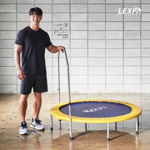 단독리퍼 김종국 트램폴린 YA-8048+무선줄넘기 증정_48인치_방방이  점핑 다이어트