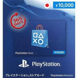 (총알발송) 일본 PSN카드 10000엔 / Playstation Card