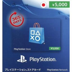 (총알발송) 일본 PSN카드 5000엔 / Playstation Card