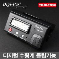 디지파스 디지털 수평계 수평기 클립기능 DWL-130