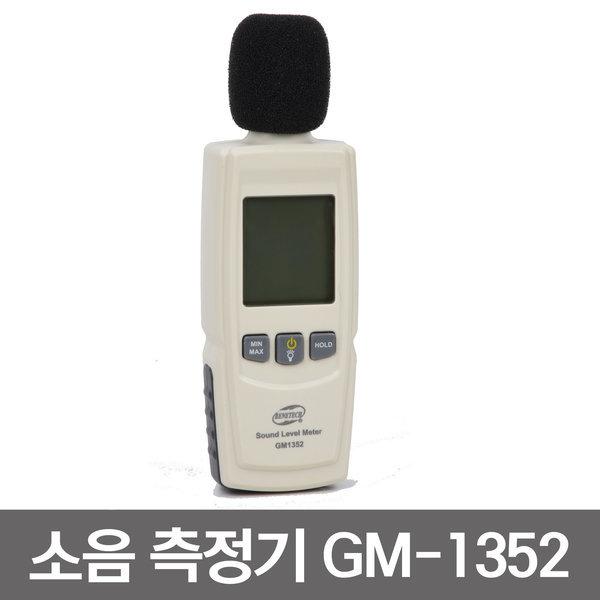 소음측정기 GM1352 /디지털소음측정기/데시벨측정기