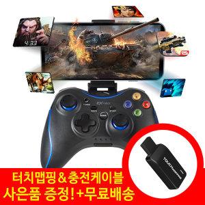 크아m 무선게임패드 EX포스/브롤스타즈/터치맵핑 증정